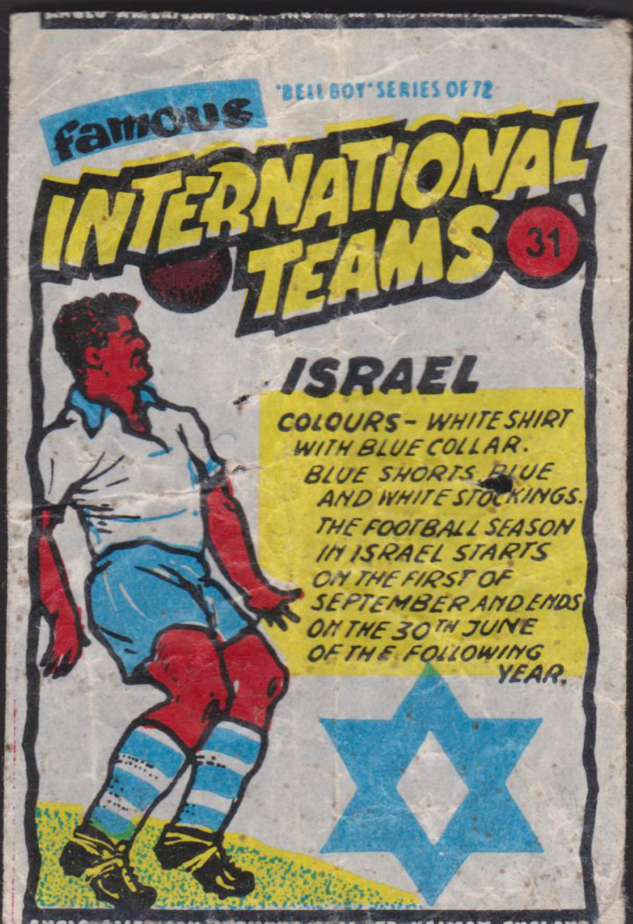 Anglo-American-Chewing-Gum-Wax-Wrapper-Famous International Teams -No-31 - Israel